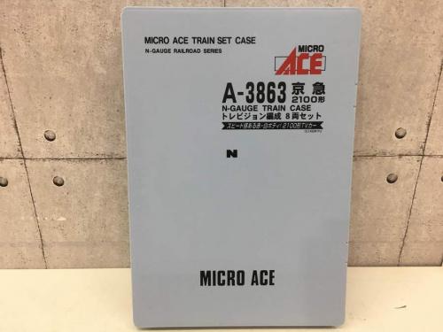 NゲージのA-3863