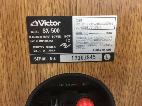スピーカーセットのVictor
