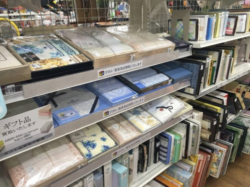 コレクションボックスの北越谷店
