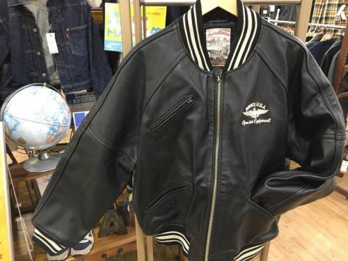 TATEO KIKUCHIのジャケット