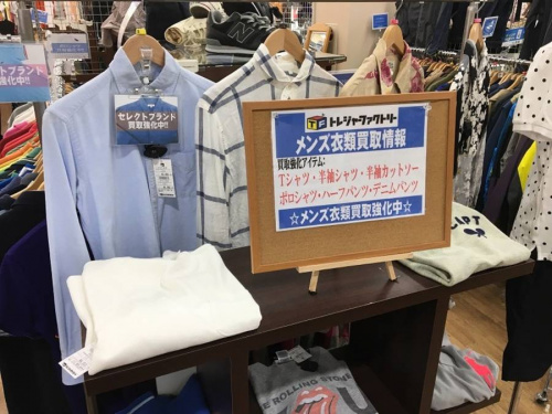 洋服買取の越谷