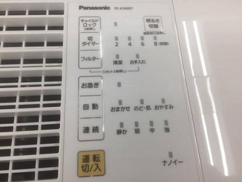 Panasonicの加湿器