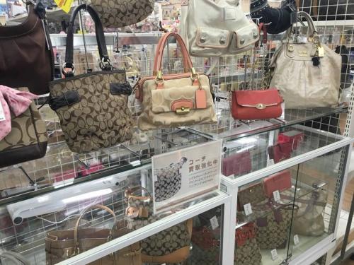 モノグラムの北越谷店