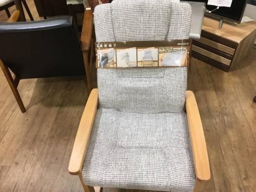家具・インテリアの座椅子