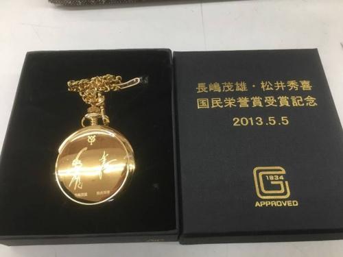 懐中時計の記念品
