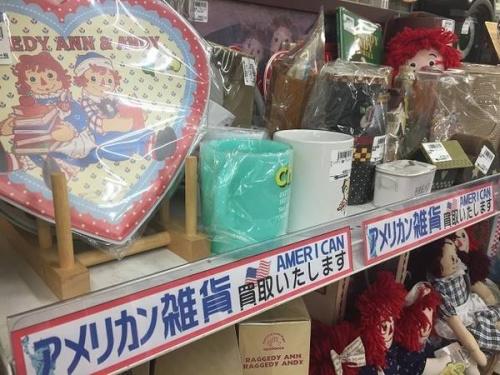 アメリカ雑貨のカントリー雑貨
