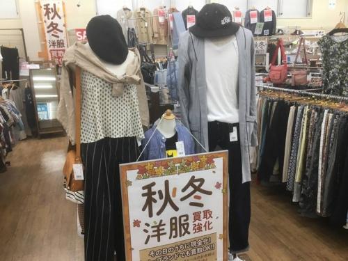 レディースファッションの秋物