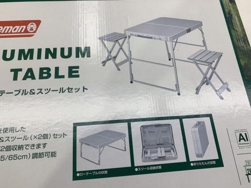 ピクニックテーブルの170-5611