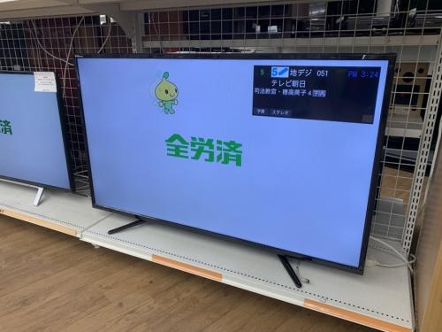 テレビの買取強化中