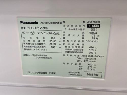 大型冷蔵庫の越谷 草加 西新井 北千住 春日部 レイクタウン 家電 家具