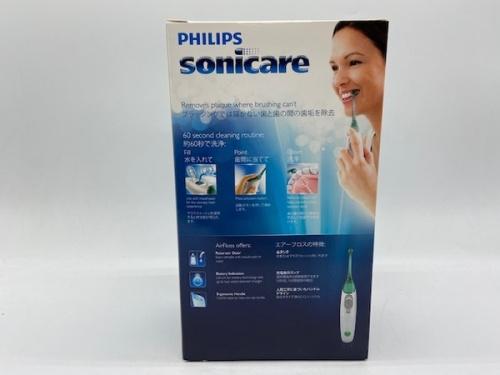 歯ブラシの電動歯ブラシ