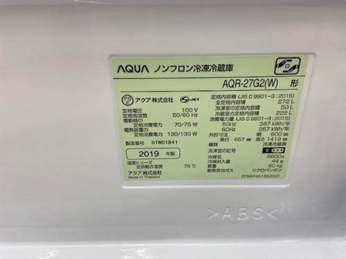 AQUAの家電買取強化