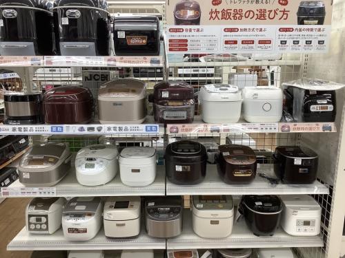 レンジの炊飯器