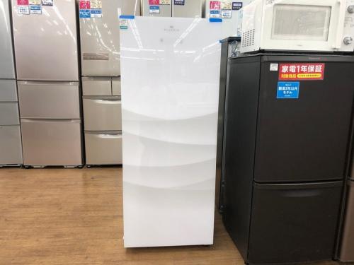 冷凍庫のA&R 冷凍庫