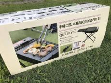 トレファク南大沢店ブログ