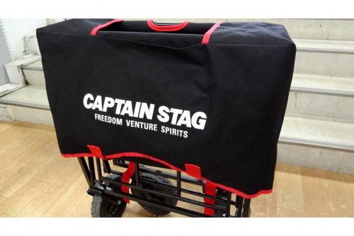 CAPTAIN STAGのアウトドア用品