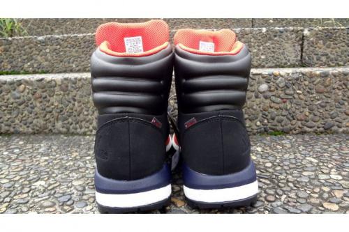 ブーツの南大沢