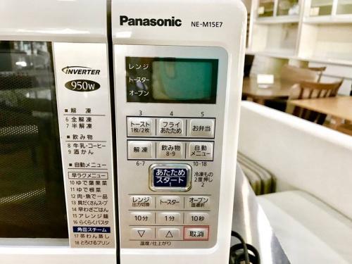 電子レンジのPanasonic