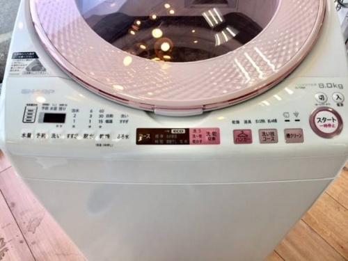 洗濯機のSAHRP
