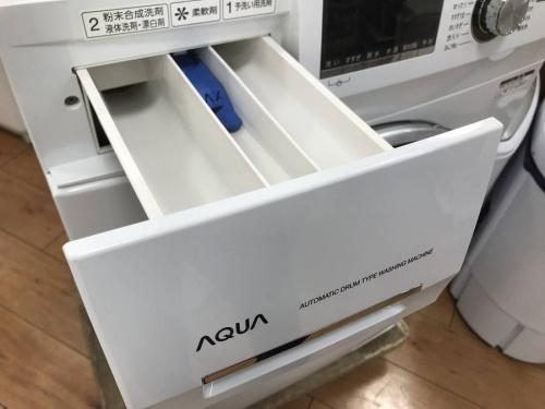 AQW-FV800Eの南大沢