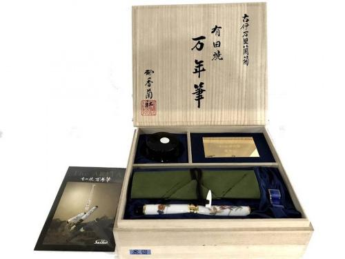 香蘭社の万年筆