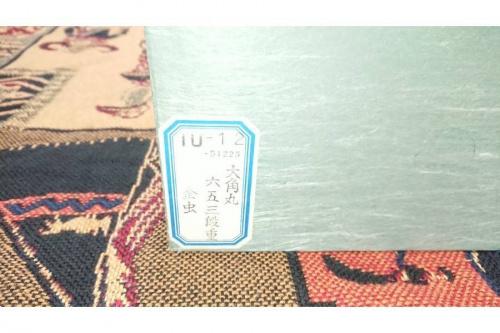 キッチン雑貨の津軽塗り
