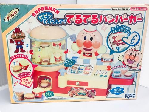 おもちゃの中古玩具