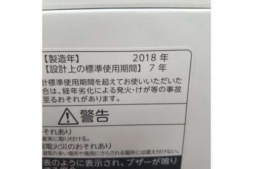 洗濯機の南大沢 八王子 多摩 立川 府中 家具 買取