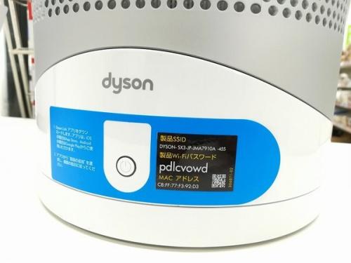 dysonの南大沢 家電 扇風機
