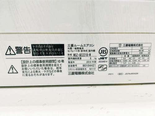 壁掛けエアコンのMITSUBISHI