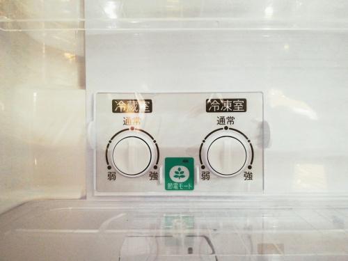 3ドア冷蔵庫の八王子 南大沢 中古 家電