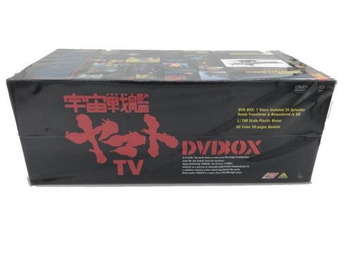 宇宙戦艦ヤマト TV DVD-BOXの未使用品