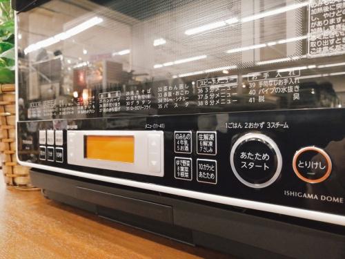 オーブンレンジ 電子レンジのTOSHIBA 東芝