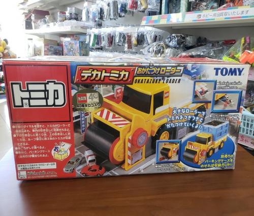 トミカのおもちゃ