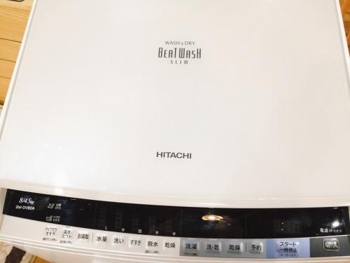 洗濯機 乾燥機の日立 HITACHI