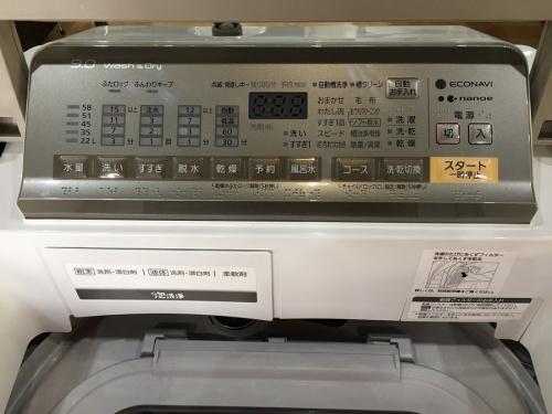 洗濯乾燥機のPanasonic(パナソニック)