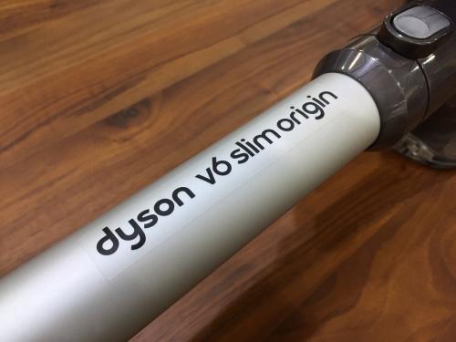 掃除機のdyson ダイソン