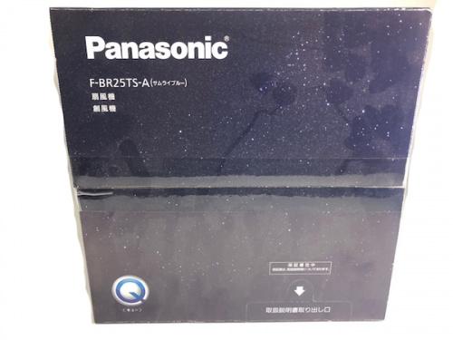 Panasonic(パナソニック)の南大沢 八王子 家電 中古