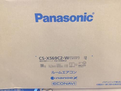 エアコンのPanasonic パナソニック