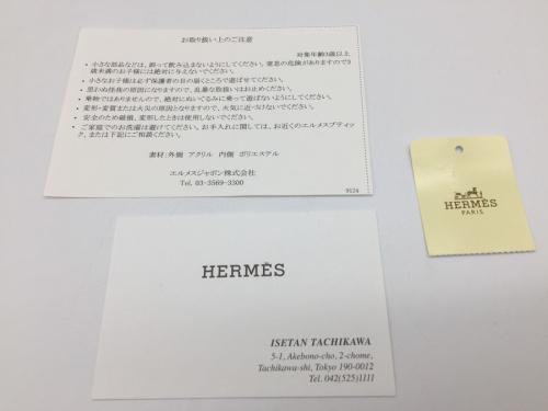 HERMESのぬいぐるみ