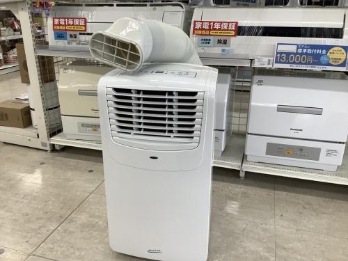エアコンのナカトミ
