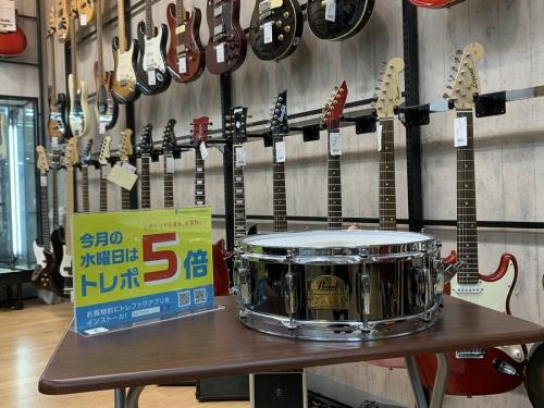 楽器の南大沢 八王子 中古ドラム パーカッション
