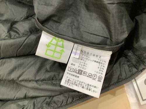 南大沢 八王子 衣類 買取のノースフェイス 買取