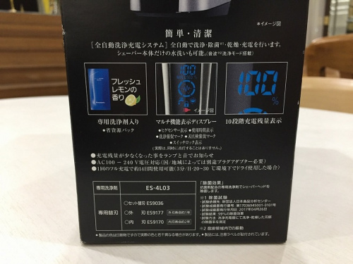 Panasonic の南大沢 八王子 家電 買取