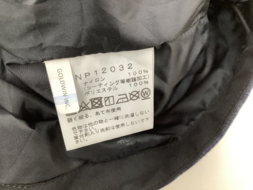 THE NORTH FACEの南大沢 八王子 衣類 買取