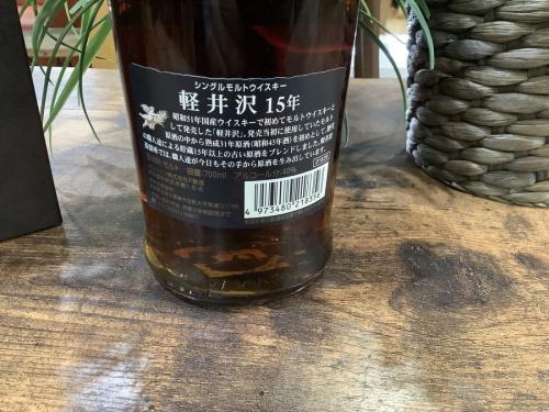 ウィスキーの軽井沢