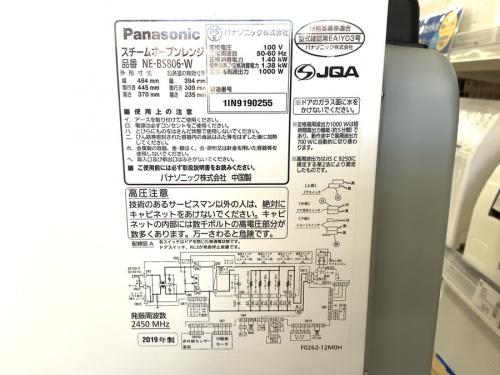 Panasonicの電子レンジ