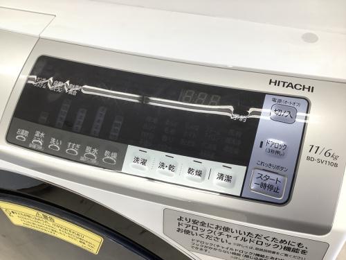 HITACHIの南大沢 八王子 家電 買取