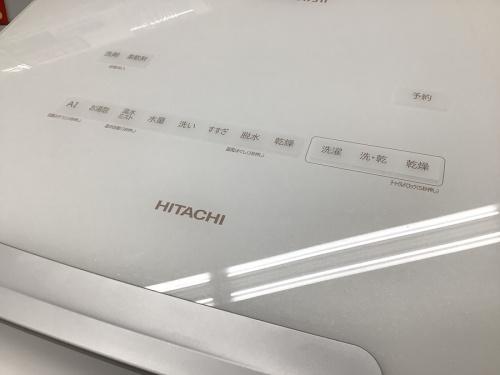 縦型洗濯乾燥機のHITACHI(ヒタチ)