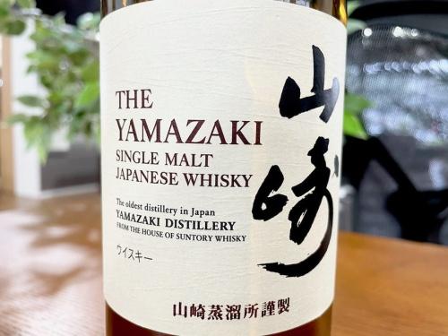 山崎の八王子 南大沢 酒 買取